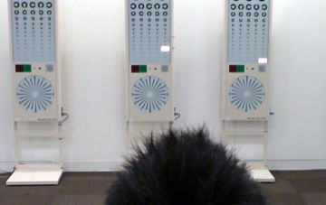 村山眼科医院